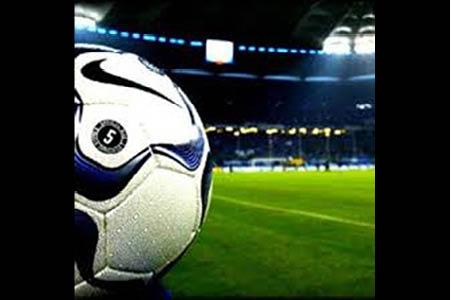 Football Repeat