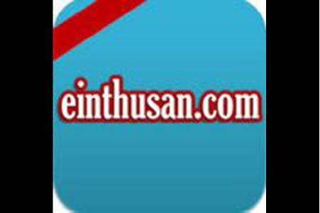 Einthusan